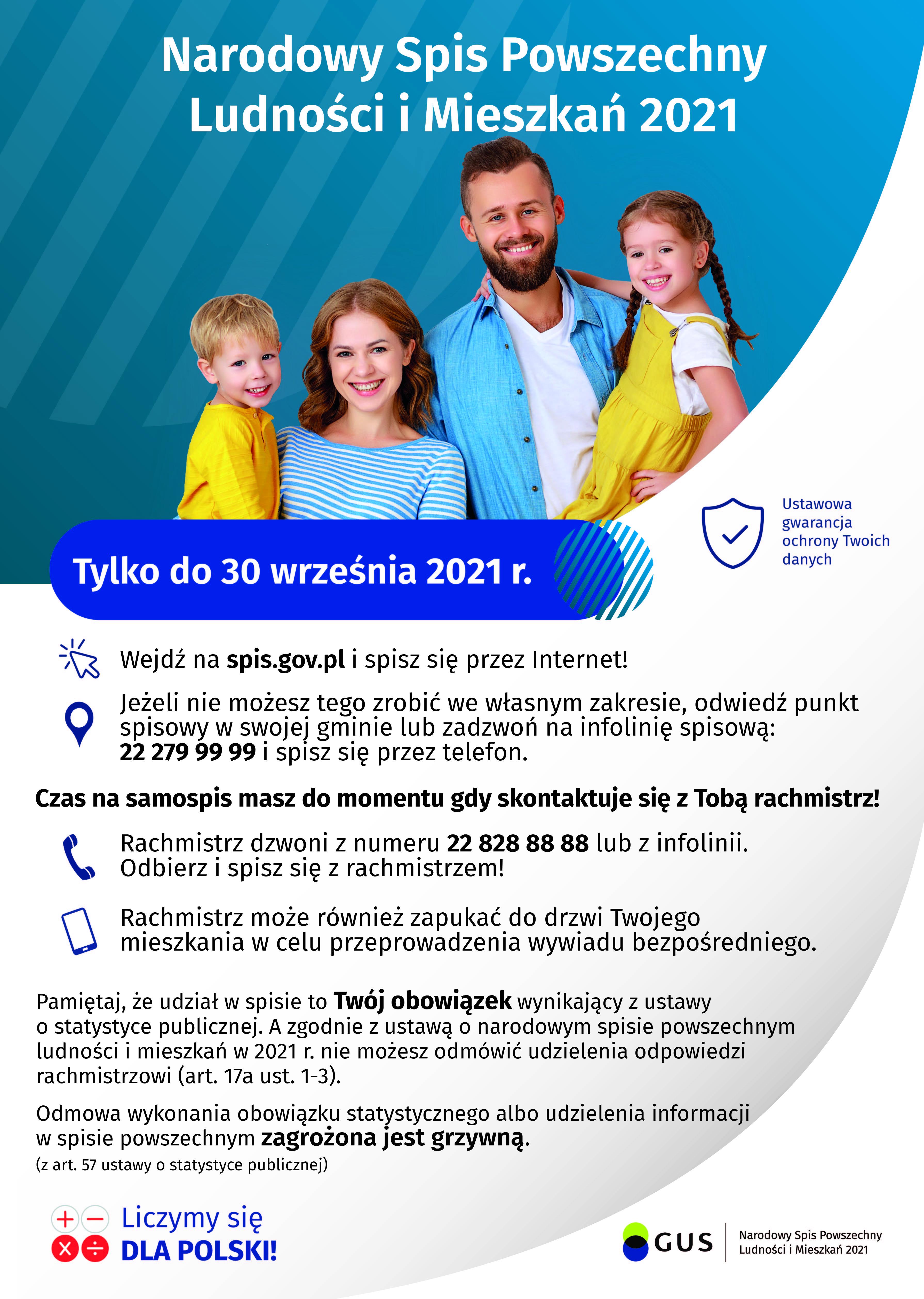 Informacja o terminach dla NSP 2021